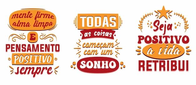 Три мотивационных португальских плаката