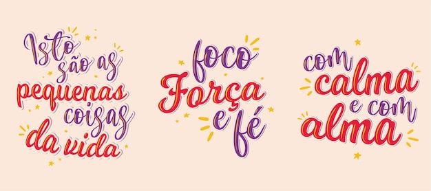 포르투갈어로 된 세 가지 동기 부여 인용문