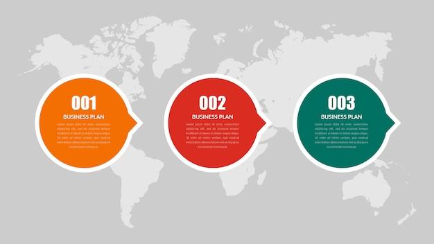 Трехточечная инфографическая бизнес-стратегия