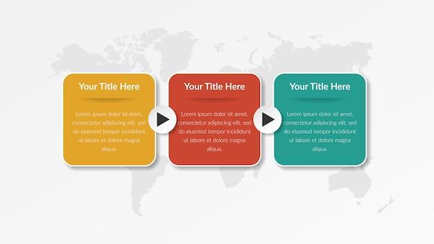 3ポイントインフォグラフィック要素ビジネス戦略