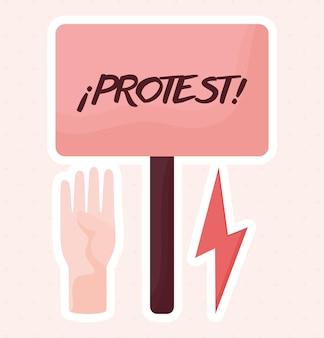 3つの抗議アイコン