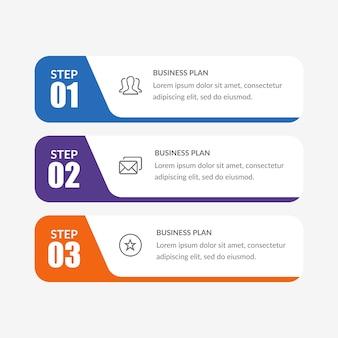 3つのステップの抽象的なインフォグラフィック