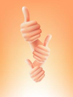 3つの親指を手に Premiumベクター