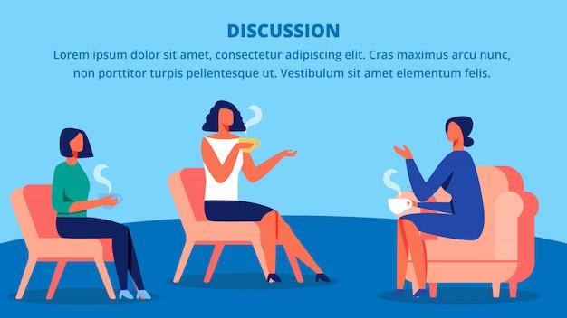 赤い椅子に座った3人の女性がお茶を飲みながら話し合う