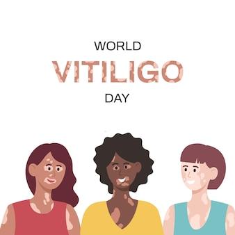 다른 국적의 백반증을 가진 세 명의 여성 신체 긍정적인 개념 세계 백반증의 날