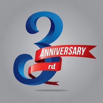 3周年記念ロゴタイプ