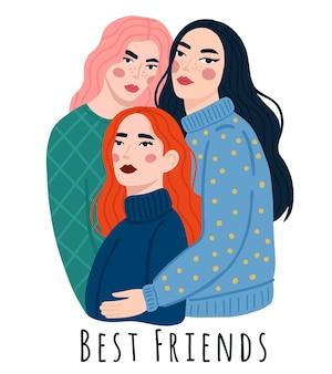Три молодые девушки стоят, обнимаются и улыбаются