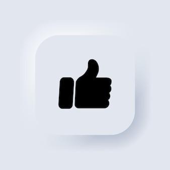 Кнопка большого пальца вверх. как значок. большие пальцы руки вверх. концепция социальных сетей. белая веб-кнопка пользовательского интерфейса neumorphic ui ux. неоморфизм. вектор eps 10.