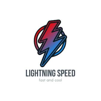 雷漫画グラデーションイラスト。円の稲妻。速度、エネルギーの手描きのシンボル