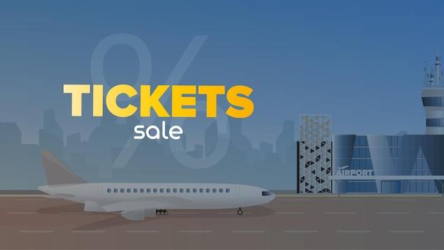 Баннер продажи билетов. скидка на авиабилеты. самолет, аэропорт, взлетно-посадочная полоса, городские силы.