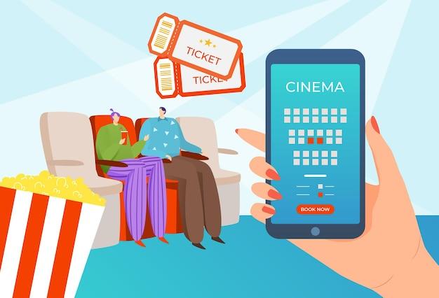 영화관 티켓, 영화관 일러스트레이션을위한 온라인 인터넷 예약 기술