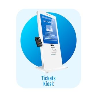 티켓 키오스크 평면 개념 아이콘 그림 절연