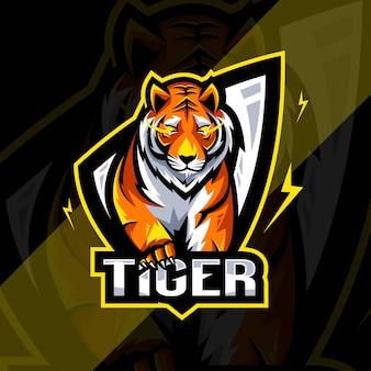 タイガー怒っているマスコットのロゴeスポーツデザイン