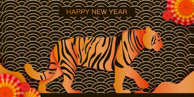 Tiger chinese new year. wild animal paper cut style. chinese zodiac, calendar. winter holidays. happy new greeting card 2022. wild animal. big cat. christmas season.