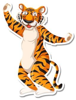 白い背景の上の虎踊る漫画のキャラクター