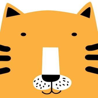 Tiger face cartoon