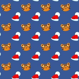 호랑이 머리 크리스마스 모자와 함께 완벽 한 패턴입니다. 멋진 아기 반복 인쇄. 벡터 일러스트 레이 션.