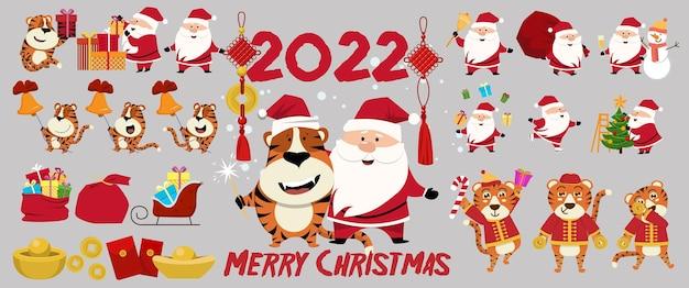 빨간 산타클로스 의상을 입은 호랑이, 다양한 크리스마스 디자인 요소. 기쁜 성탄과 새해 복 많이 받으세요 2022. 호랑이의 해입니다.