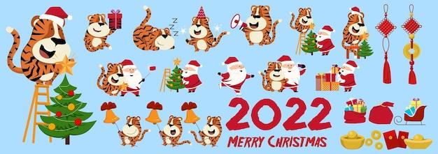 빨간 산타클로스 의상을 입은 호랑이, 다양한 크리스마스 디자인 요소. 벡터 일러스트 레이 션 번들입니다. 기쁜 성탄과 새해 복 많이 받으세요 2022. 호랑이의 해입니다.