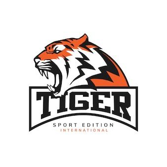 Тигр логотип спорт для талисмана