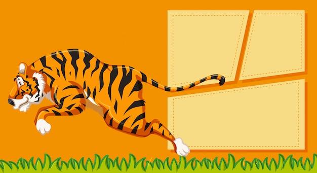 Тигр на шаблоне заметки