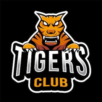 Tigers esportのロゴのテンプレート