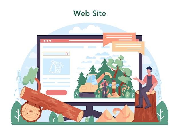 목재 산업 및 목재 생산 온라인 서비스 또는 플랫폼. 벌목 및 목공 과정. 글로벌 산업 분류. 웹사이트. 벡터 일러스트 레이 션