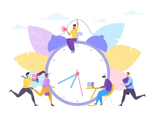 Часы для работы