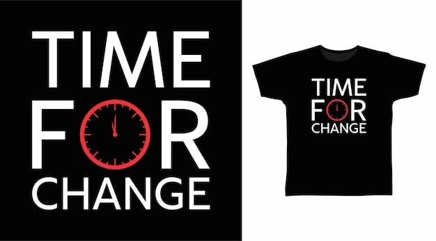 티셔츠 디자인을 위한 타이포그래피 변경 시간
