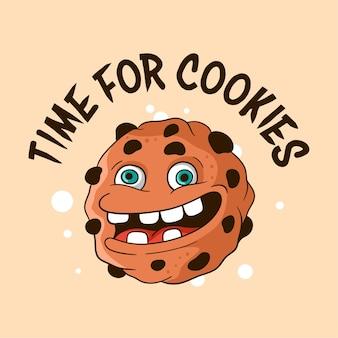 쿠키를 위한 시간