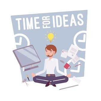 아이디어 포스터를위한 시간