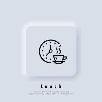 昼食の時間。ランチアイコン。食事休憩アイコン。休憩時間。晩ごはん。フードタイムのロゴ。ベクター。 uiアイコン。 neumorphic uiuxの白いユーザーインターフェイスのwebボタン。