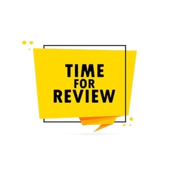 검토할 시간입니다. 종이 접기 스타일 연설 거품 배너입니다. 검토를 위한 시간 텍스트가 있는 포스터입니다. 스티커 디자인 템플릿입니다.