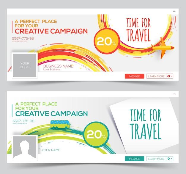 旅行の時間。カラフルなベクトル水彩webバナー、ヘッダーレイアウトテンプレート。クリエイティブカバー。
