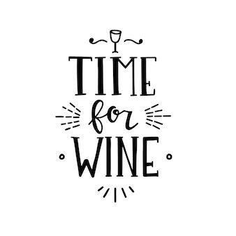 와인 시간 손으로 그린 된 타이 포 그래피 포스터입니다. 개념적 필기구