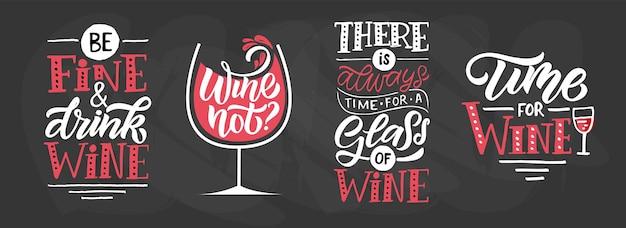 ワインワインレタリング現代書道ワイン引用手スケッチインスピレーション引用ポスターの時間