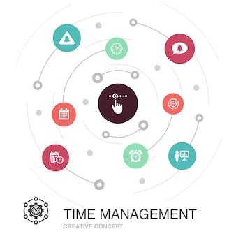 シンプルなアイコンで時間管理の色付きの円の概念。効率、リマインダー、カレンダー、計画などの要素が含まれています