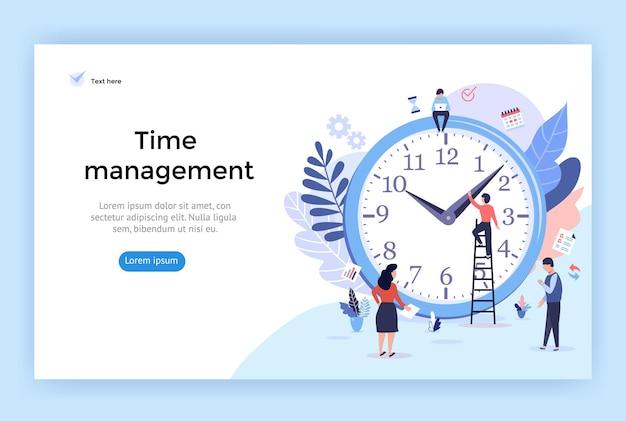 웹 디자인 배너 모바일 앱 방문 페이지에 완벽한 시간 관리 개념 그림