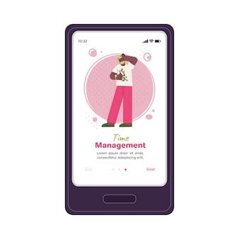 スマートフォン画面上の時間管理モバイルアプリスライダーテンプレート