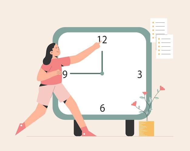 시계로 시간 관리