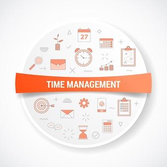 원형 또는 원형 모양의 아이콘 개념으로 시간 관리