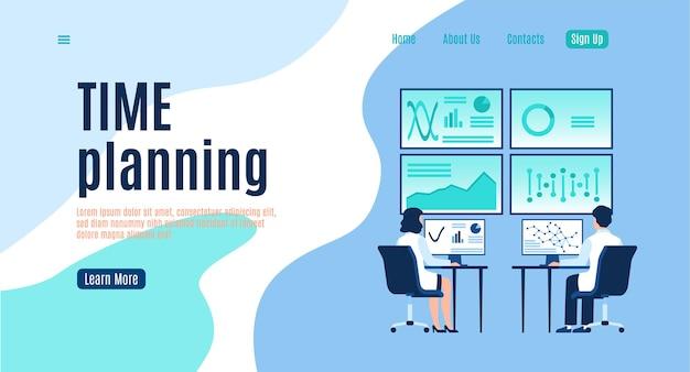 시간 계획 방문 페이지, 사무실의 컴퓨터에서 일하는 남녀, 최적화 전략 및 플래너, 시간 및 프로젝트 관리 개념 만화 평면 벡터 삽화(복사 공간 포함)