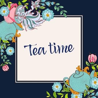 お茶を飲む時間。トレンディなポスター