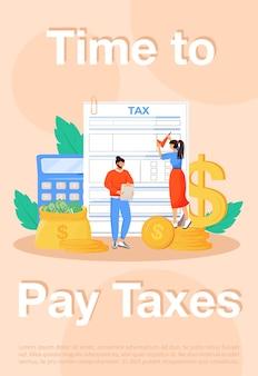 税金を支払う時間ポスターフラットテンプレート。光熱費の支払い、税のパンフレットの小冊子漫画のキャラクターと1ページのコンセプトデザイン。定期経費、法的義務のチラシ、リーフレット