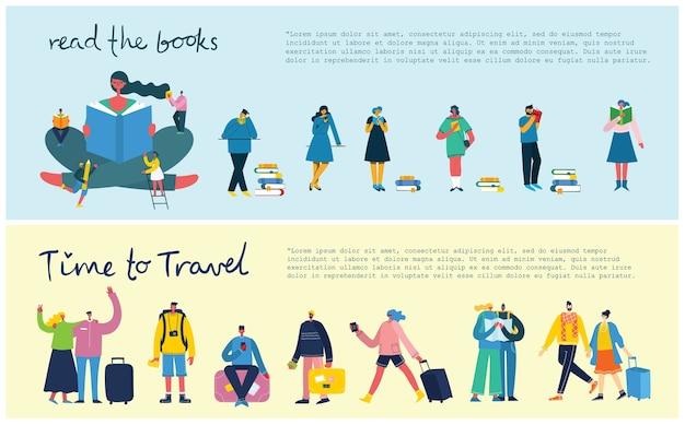 旅行し、本のイラストセットを読む時間