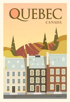旅行の時間です。世界中で。品質のポスター。ケベック。