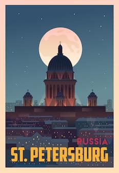 여행 할 시간. 세계에서. 품질 포스터. 세인트 피터스 버그.
