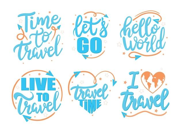 旅行の時間。手描きのレタリング、装飾要素。カラフルなベクトル、子供、フラット スタイル。