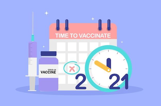 2021 개념 예방 접종 시간. 코로나 바이러스 예방 접종 개념.