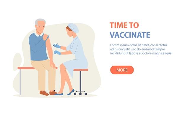 Время вакцинировать баннер врач вакцинирует пожилого мужчину
